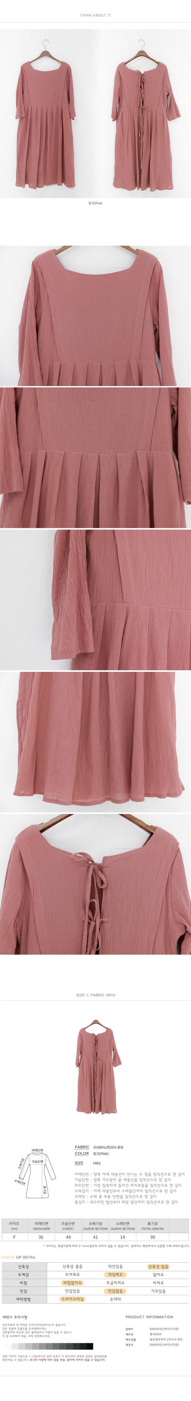 Linen pink carat square dress