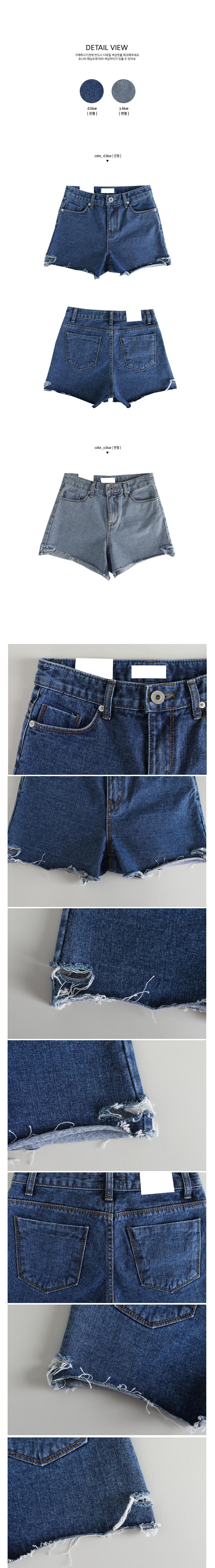 Hot tomtimes hot pants