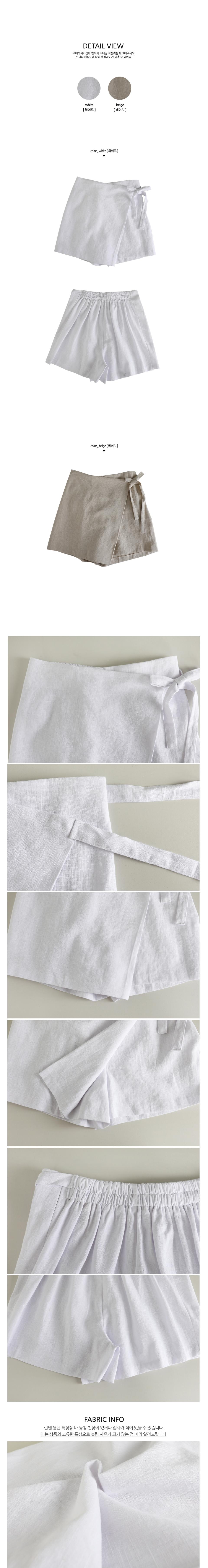 Ribbon linen skirt pants