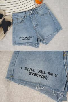 Lettering denim shorts ballbar P