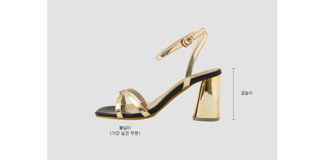 Swallow strap sandals 8.5cm