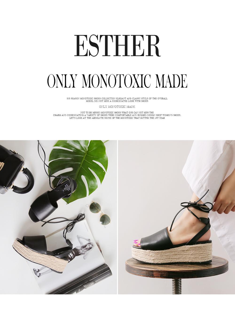 Esther 5.5cm