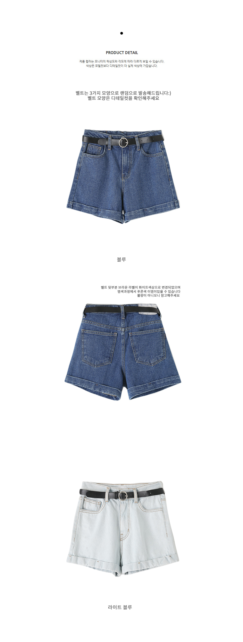 Merun Rollup Short Pants