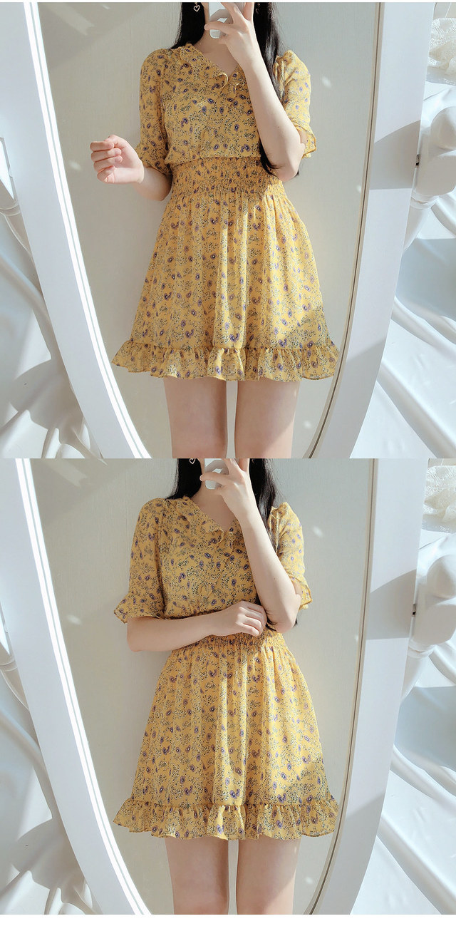 10% discount ♥ Cherry Blossom Smoke Flower ops (yellow, child)