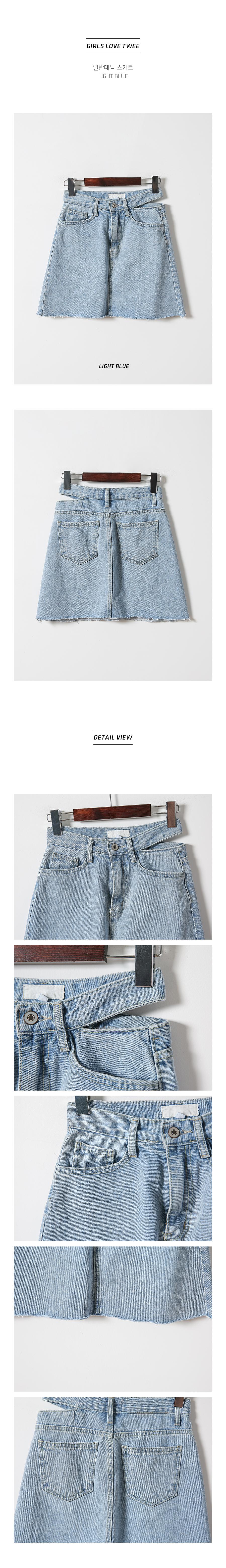 Urban denim skirt