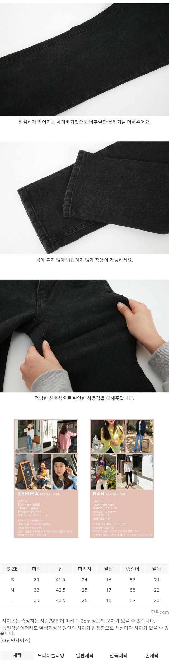 Semi-exhaust - Date Pants