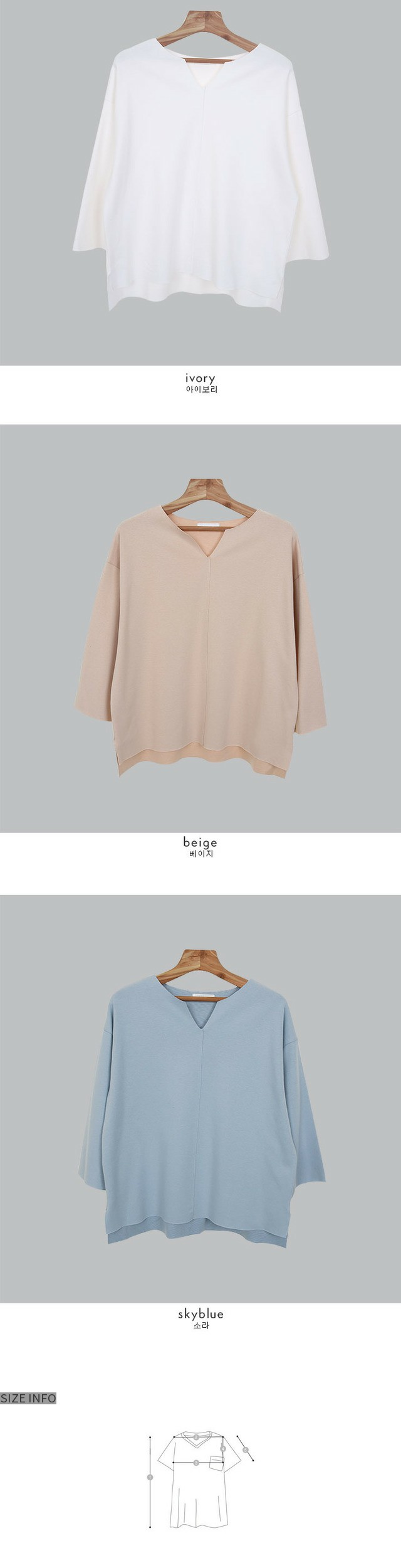Whipping-Rouge T-shirt