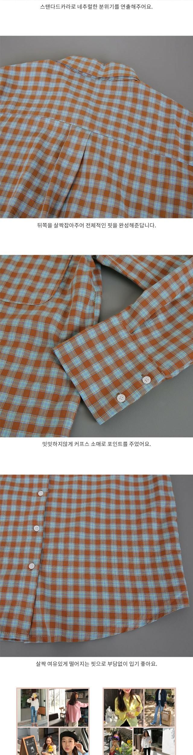 Ground- Check Shirt