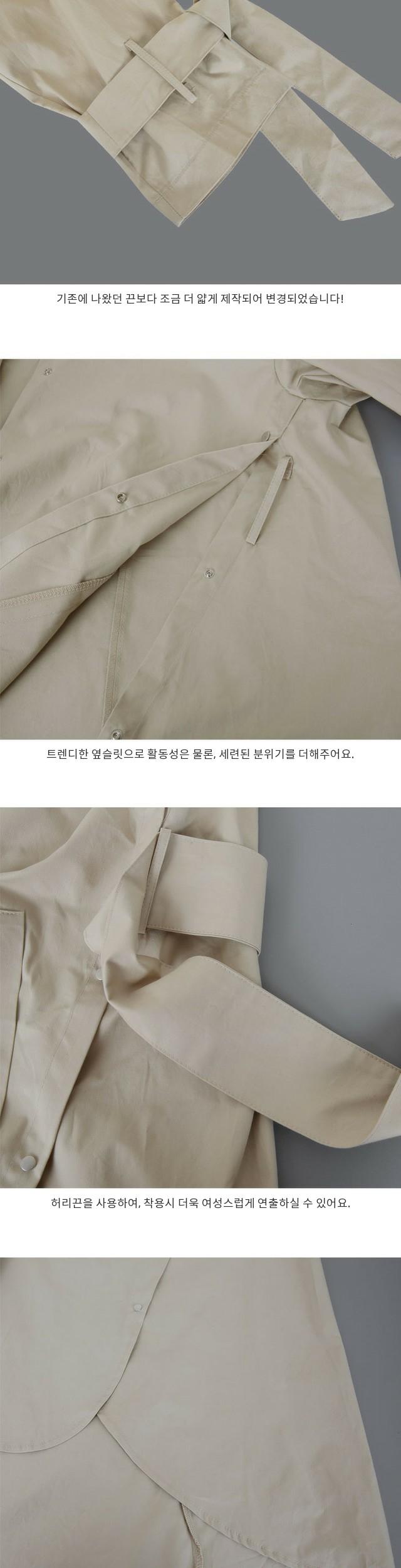 Ribbon-trench coat