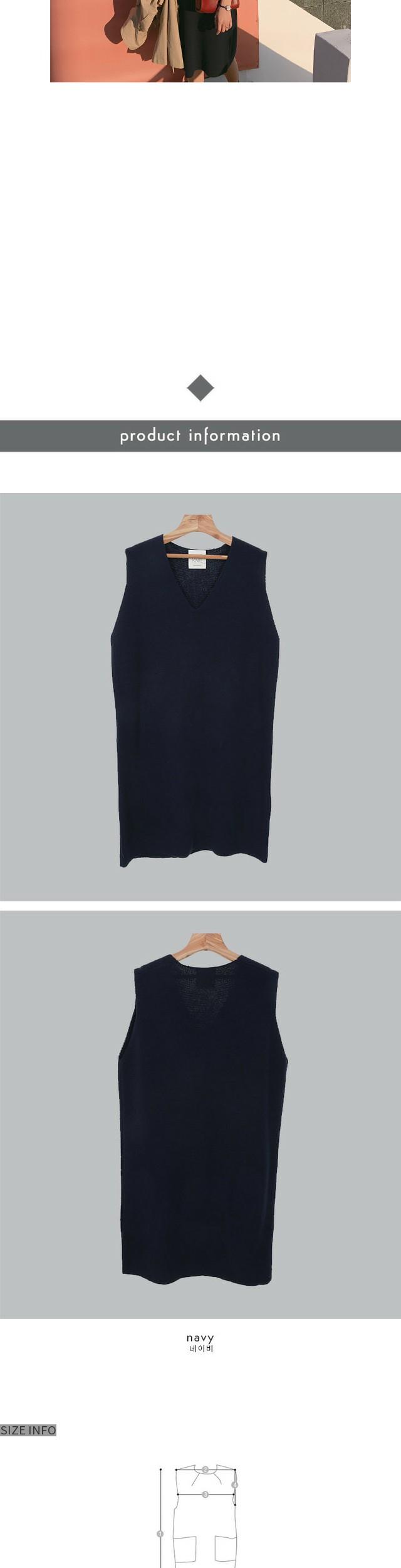 College-knit dress