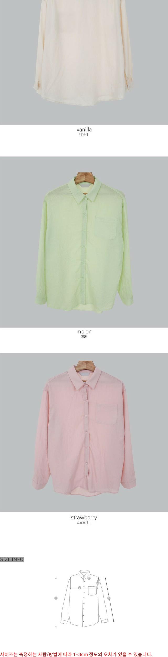 Icecream-shirt