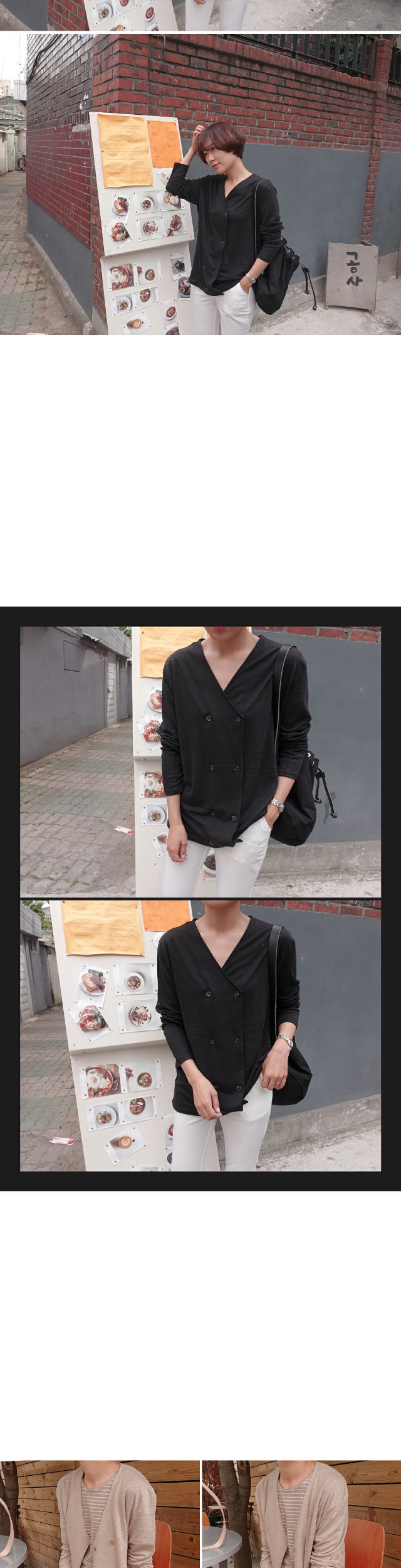 Version - linen cardigan