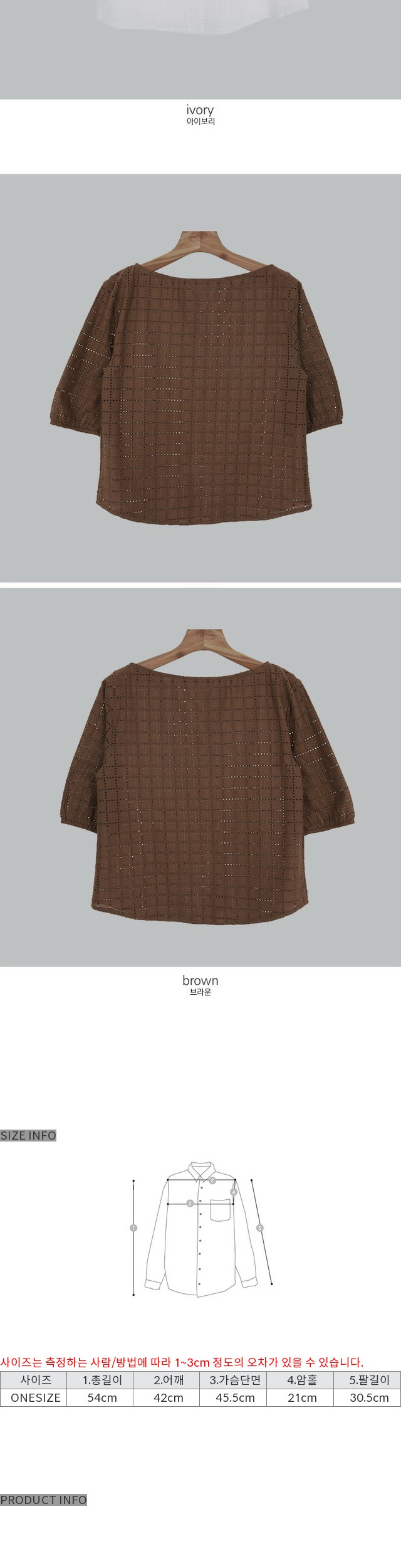 Chocolate-blouse
