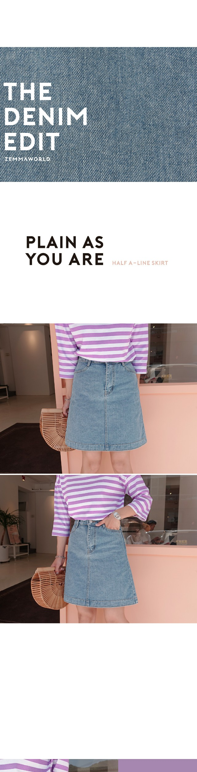 Store - denim skirt