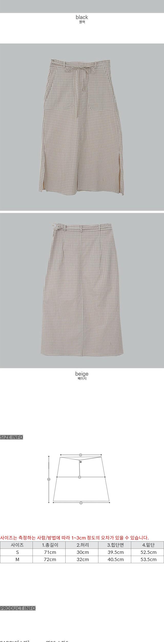 Picnic - Midi skirt