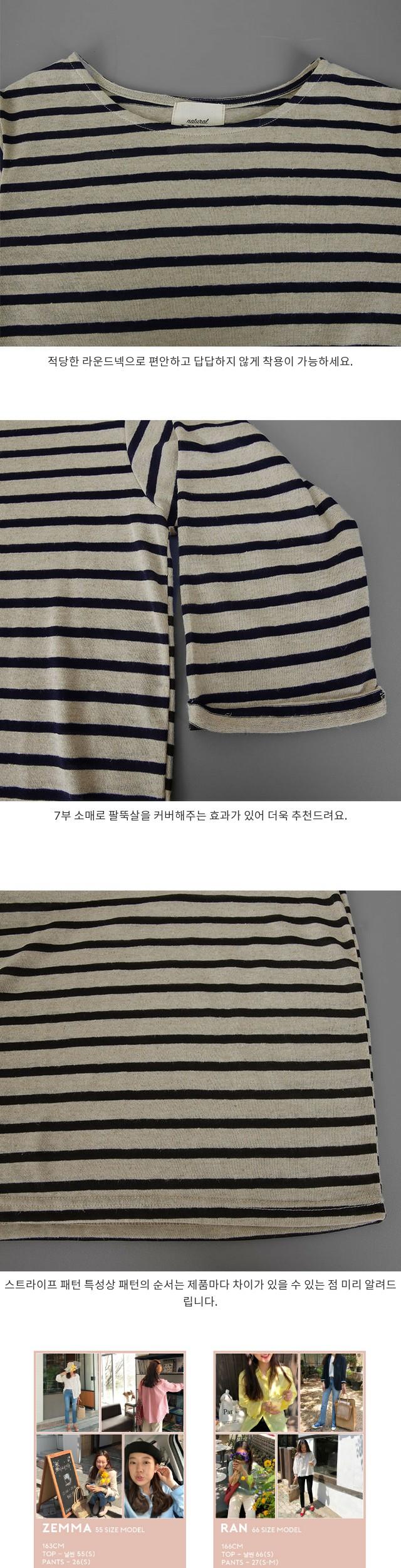 Sailor series (ver. Organic linen)