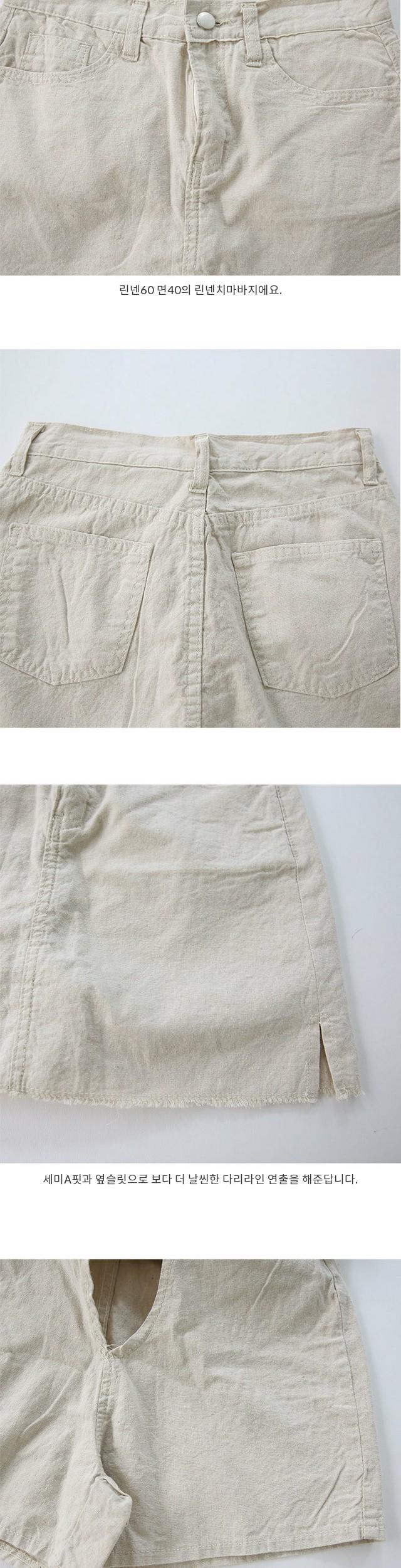 Clean-skirt pants