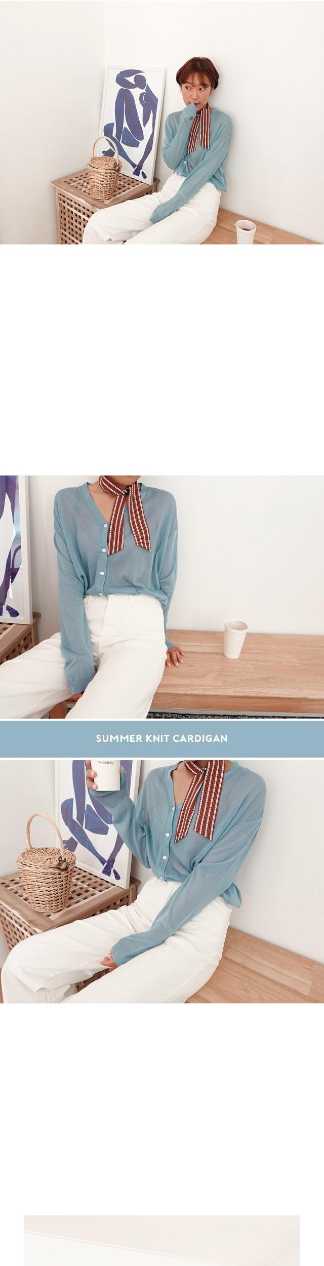 Peanut-summer cardigan