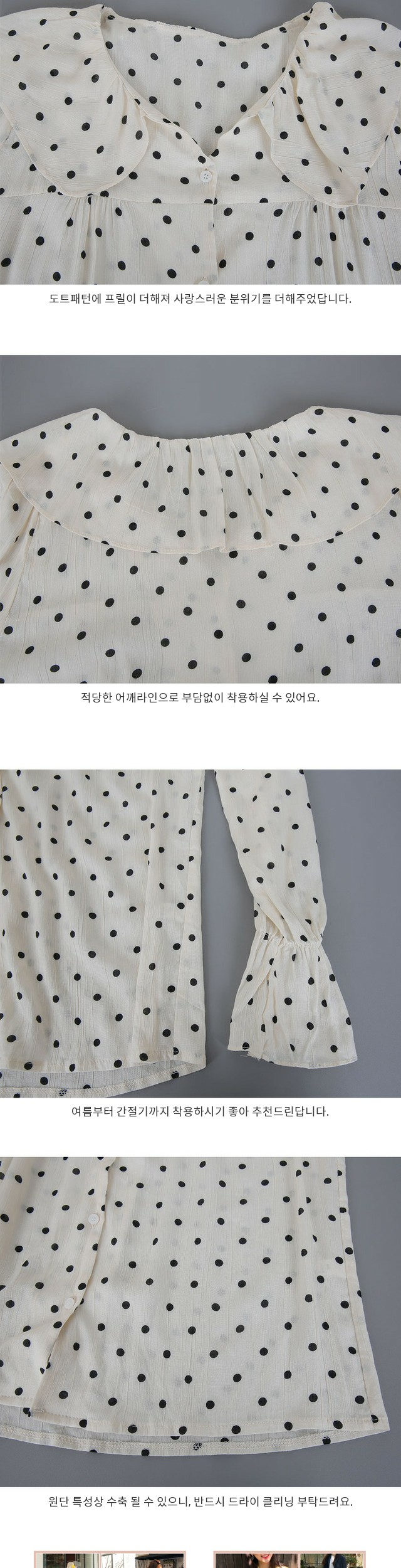 Sweetie-blouse