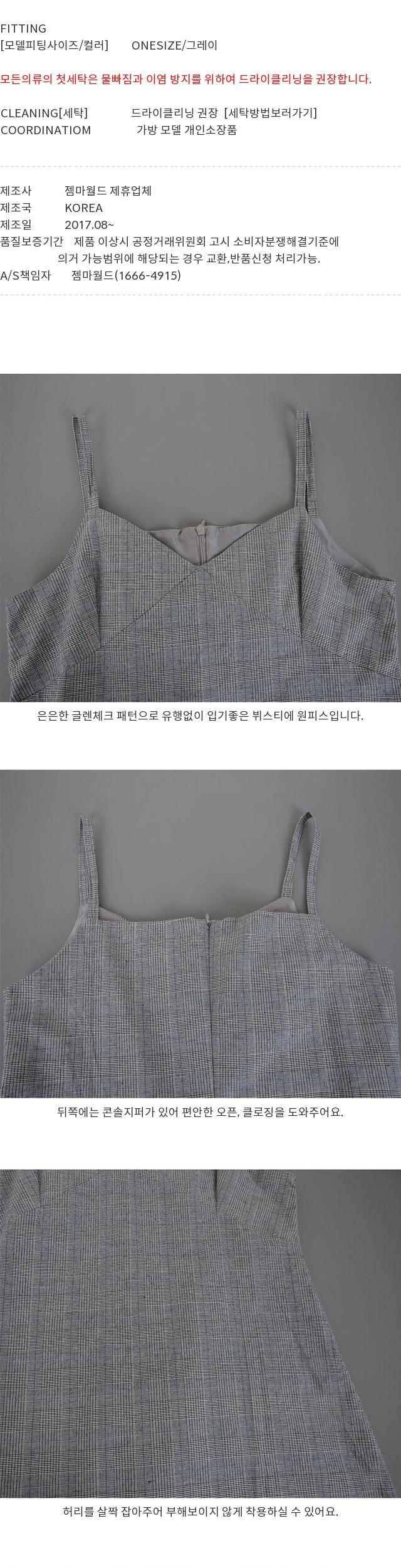 Glen-check dress