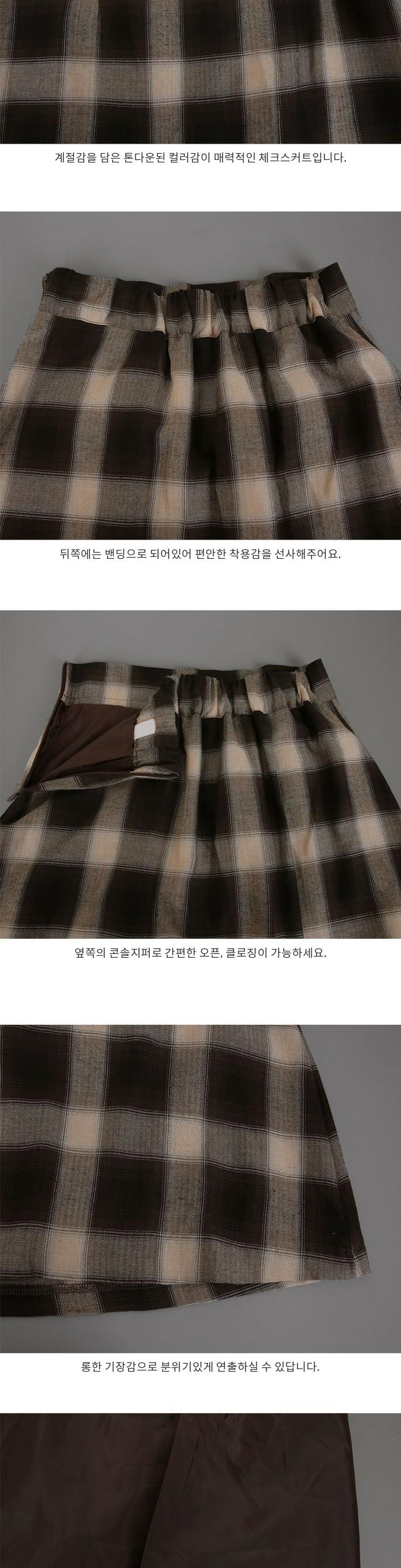 Cookie-check skirt