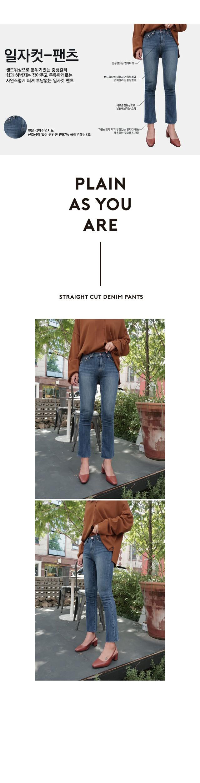 Castle - Date cut pants