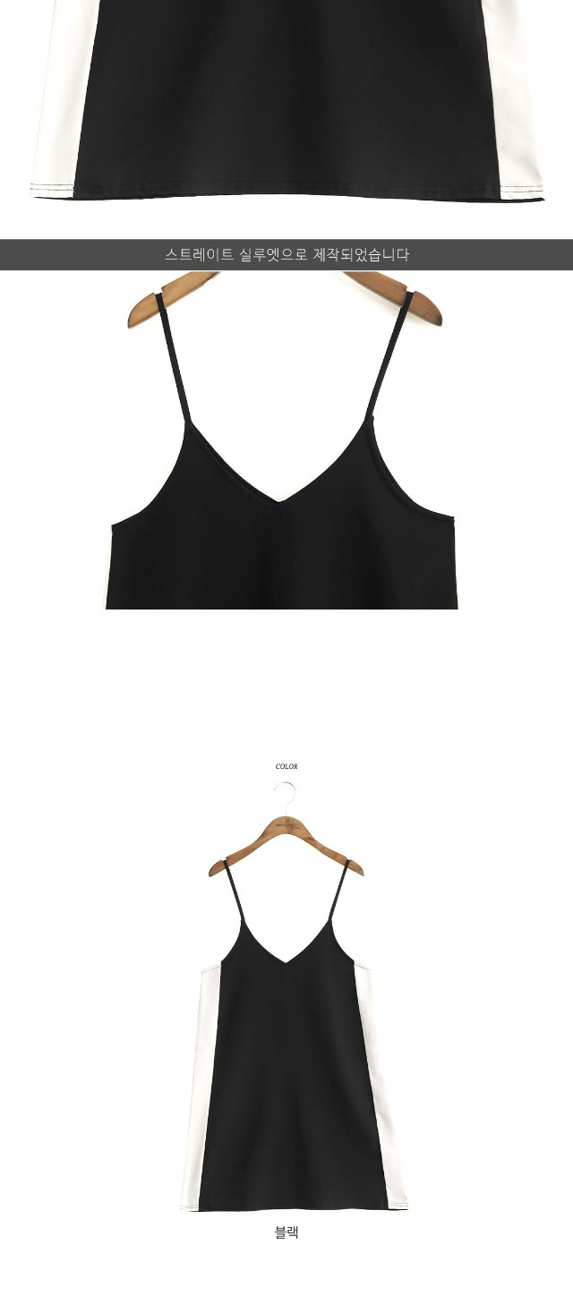 [OPS] TRACK BUSTIER OPS