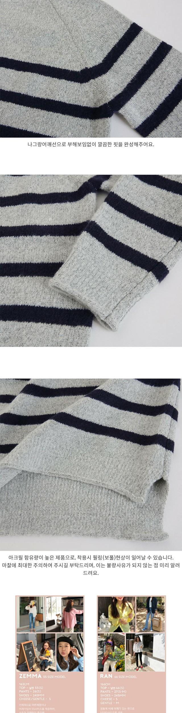 Monday-stripe knit [size: 44 ~ 66 / 4color]
