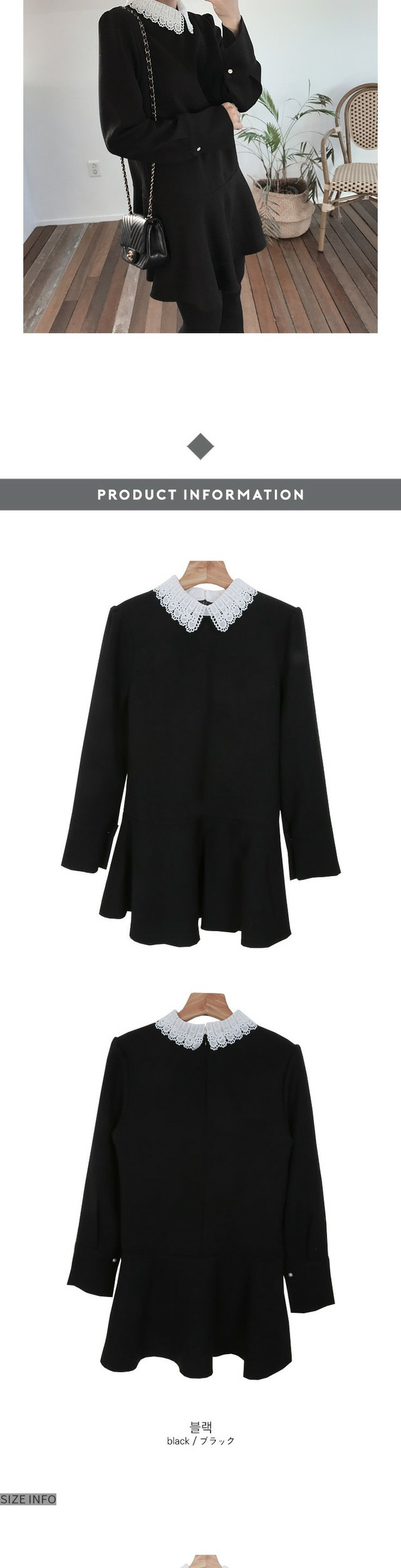 Wannabe-One Piece [size: 44 ~ 66 / 1color]
