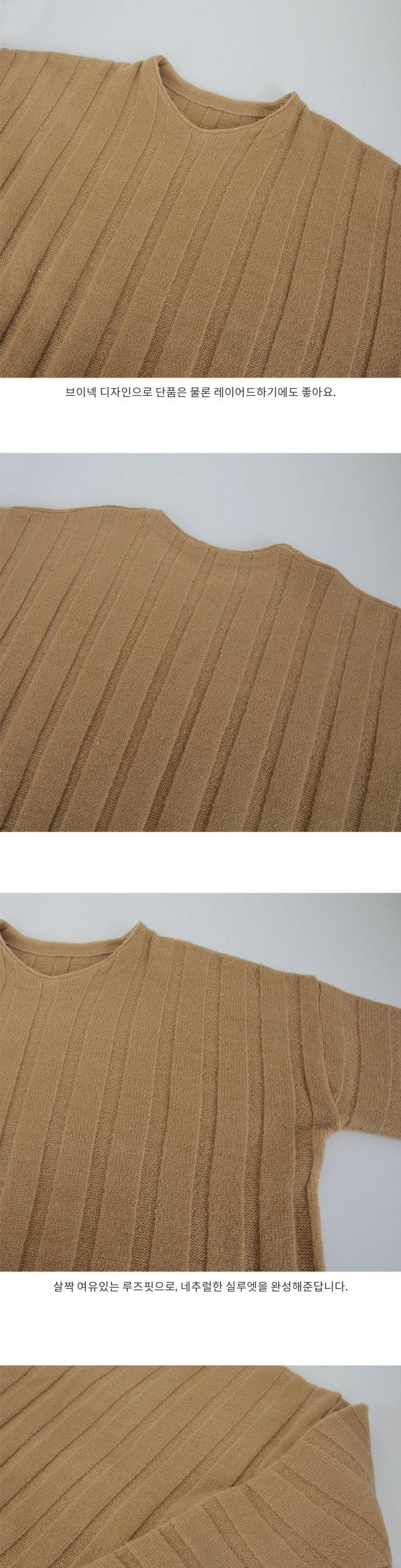 Roadway-V neck cut [size: 44 ~ plump 66 / 4color]