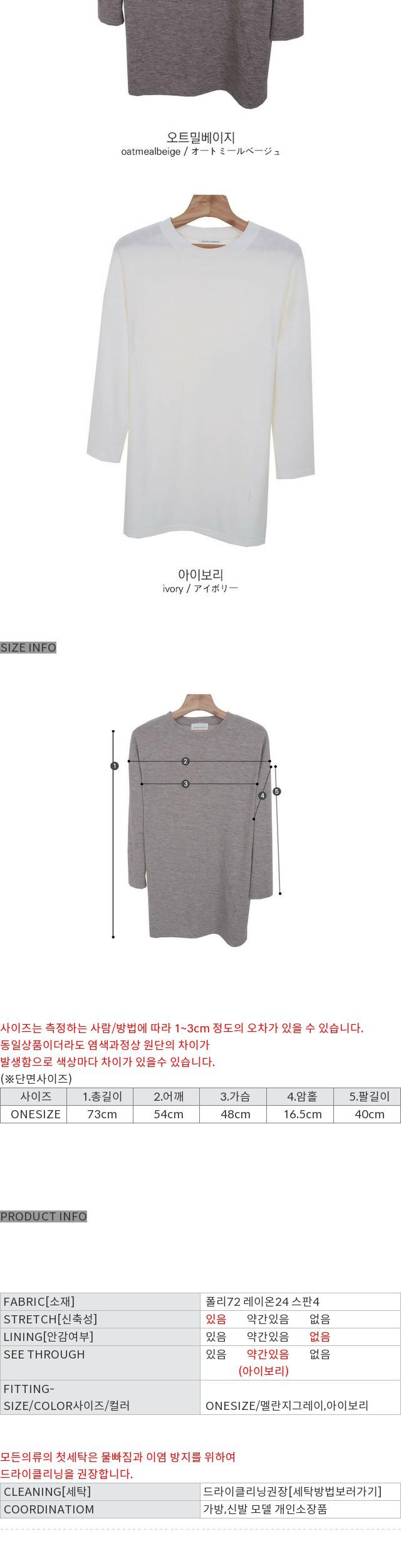 Weekend- Kimono Long [size: 44 ~ plump 66 / 3color]