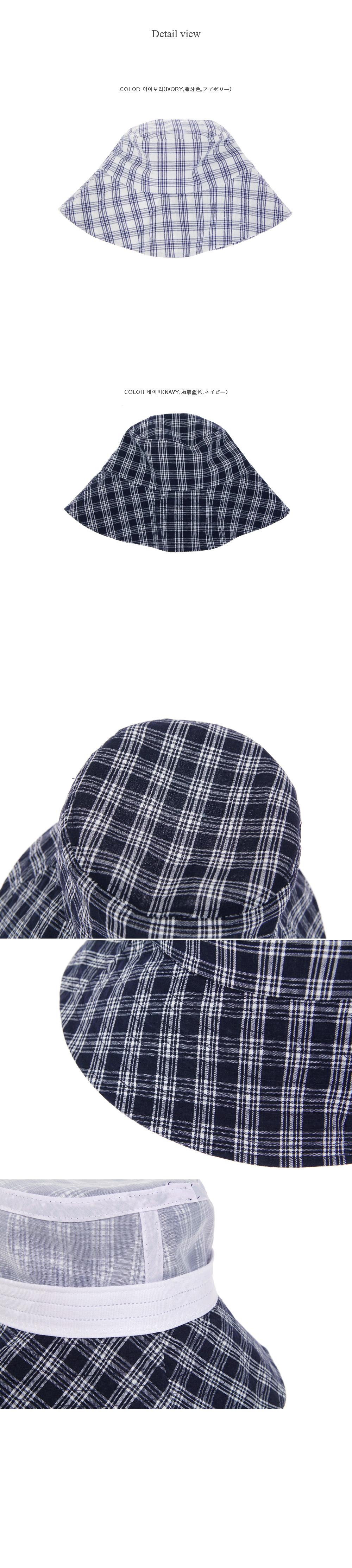 Tango check hat