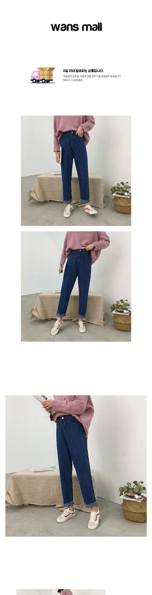Number of white pieces Cutting date Denim pants