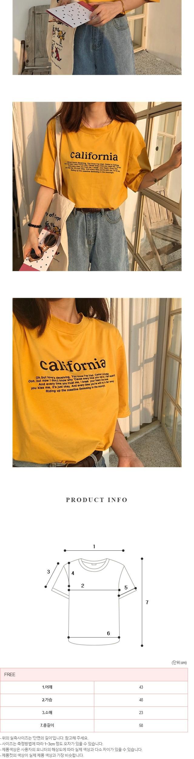 california printing short sleeve tee
