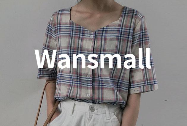 Wansmall