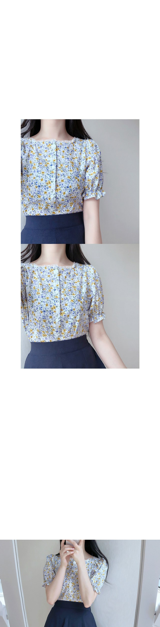 ♥ Cute Square Flower bl