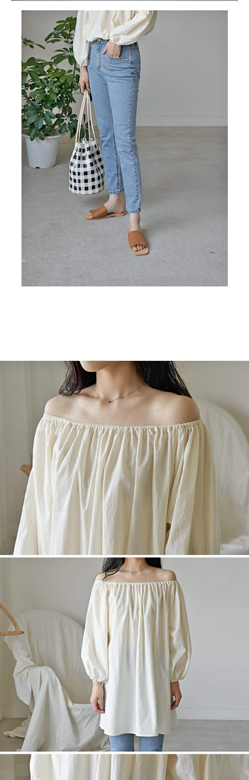 Soap simple band blouse_S (size : free)