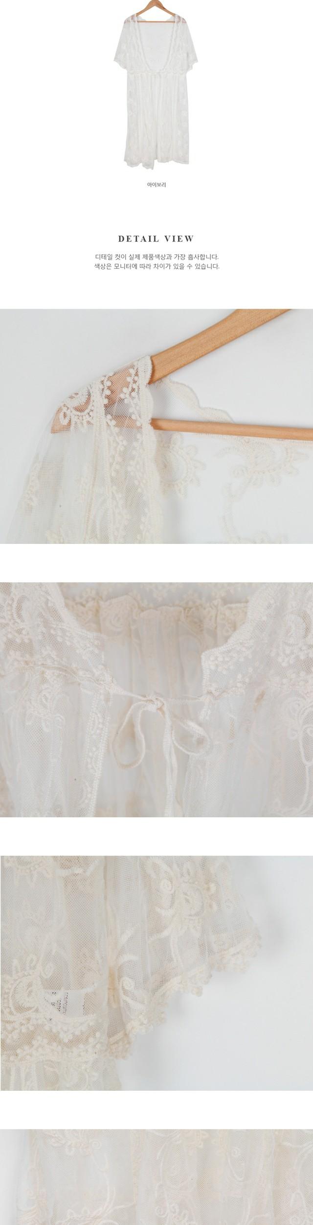 Sky Lace Robe