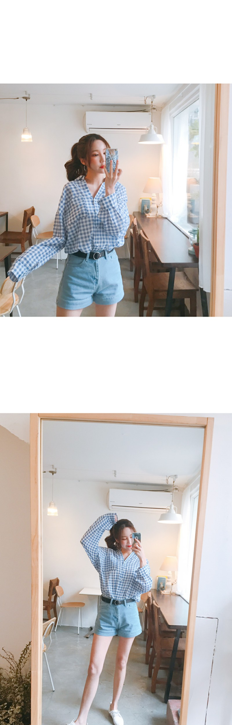 Simple Daily Pants + Belt SET