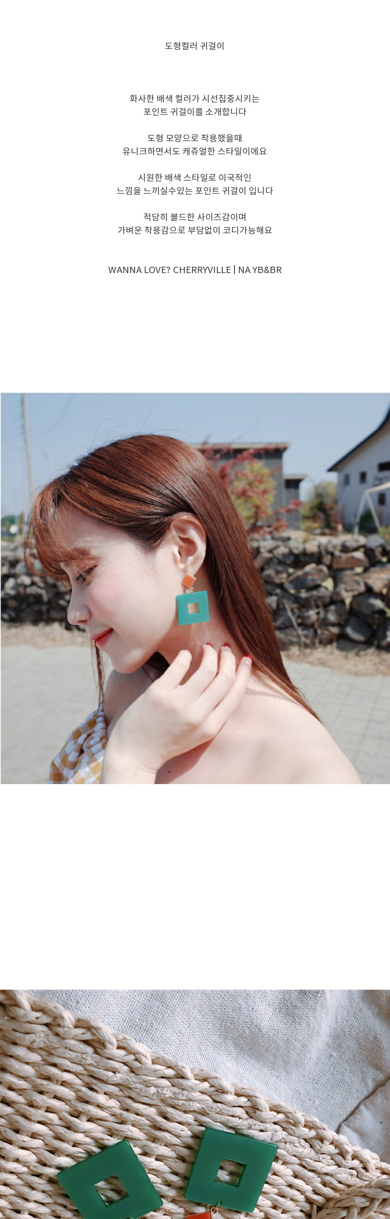 Shape color earrings