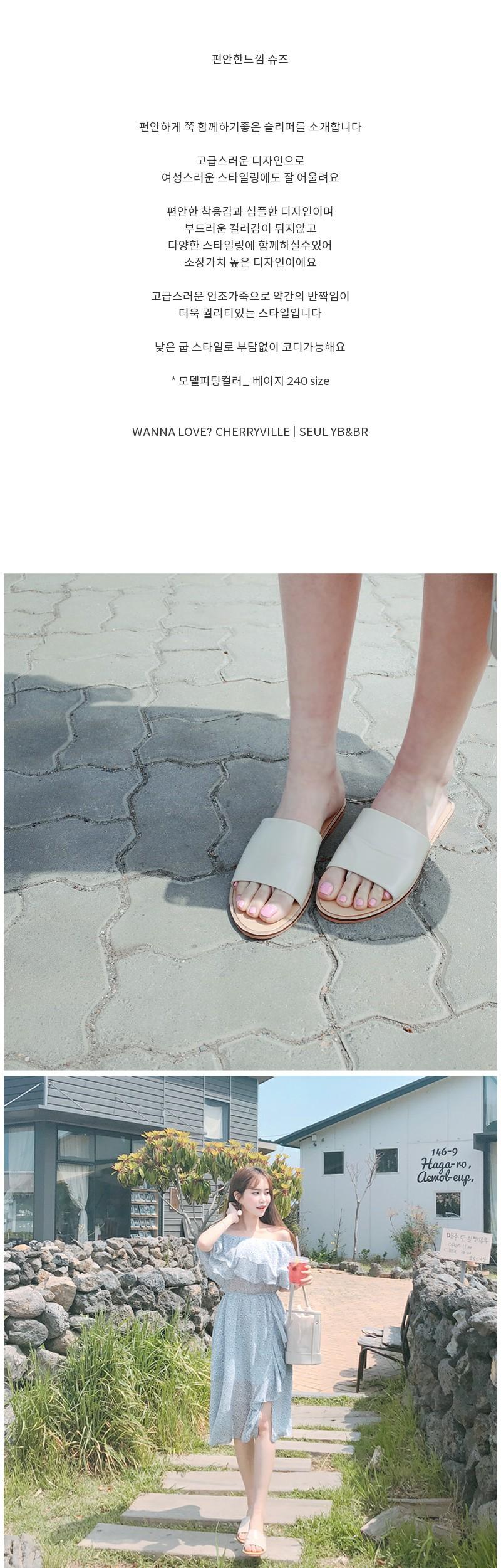 Comfortable feeling shoes
