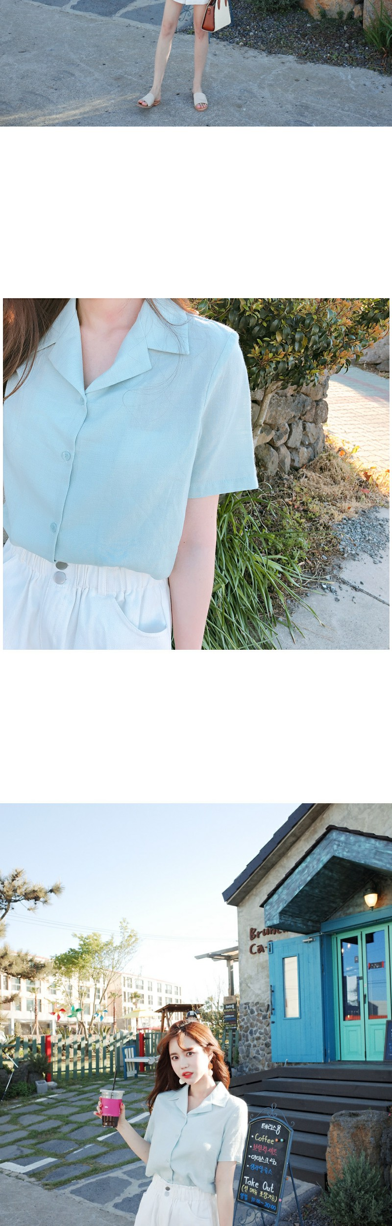 Mint incense sollae blouse