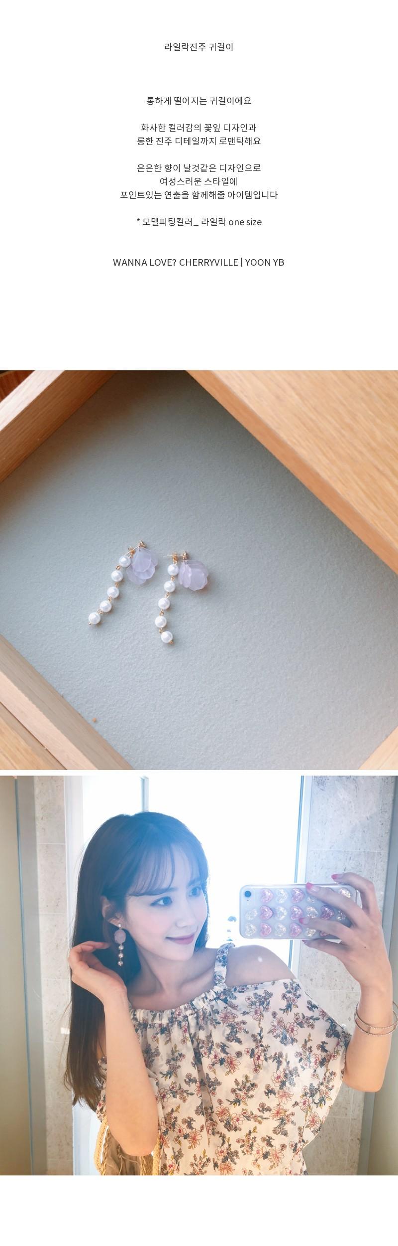 Lilac Pearl Earrings
