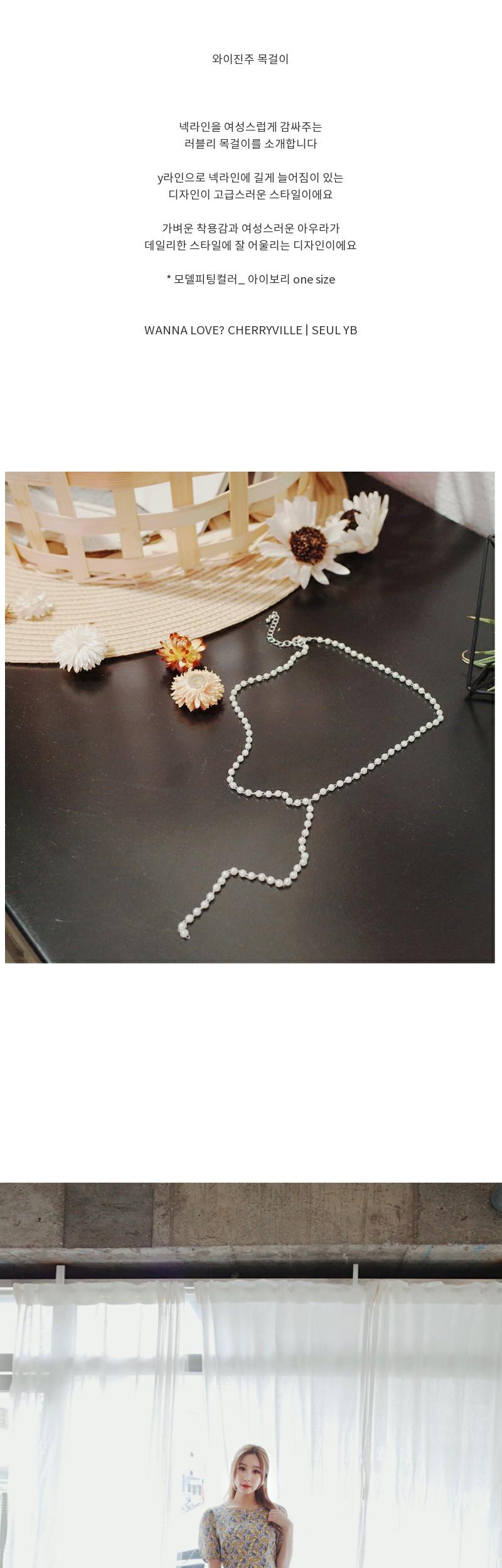 Wijin necklace