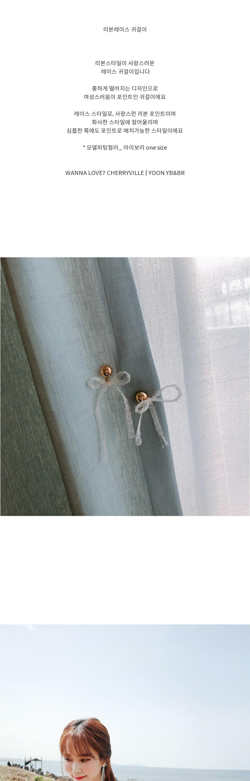 Ribbon Lace Earrings