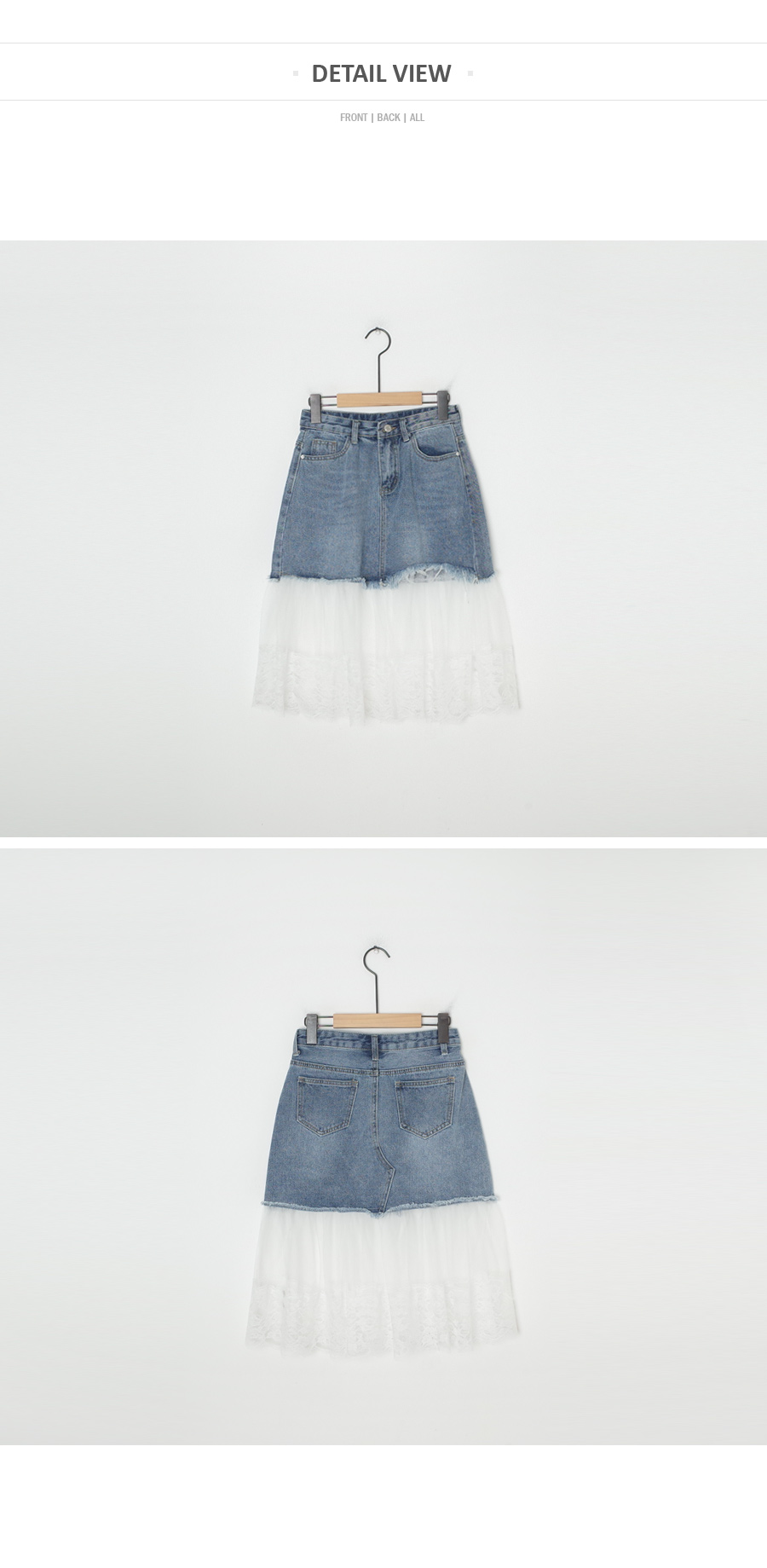Dress up lace skirt