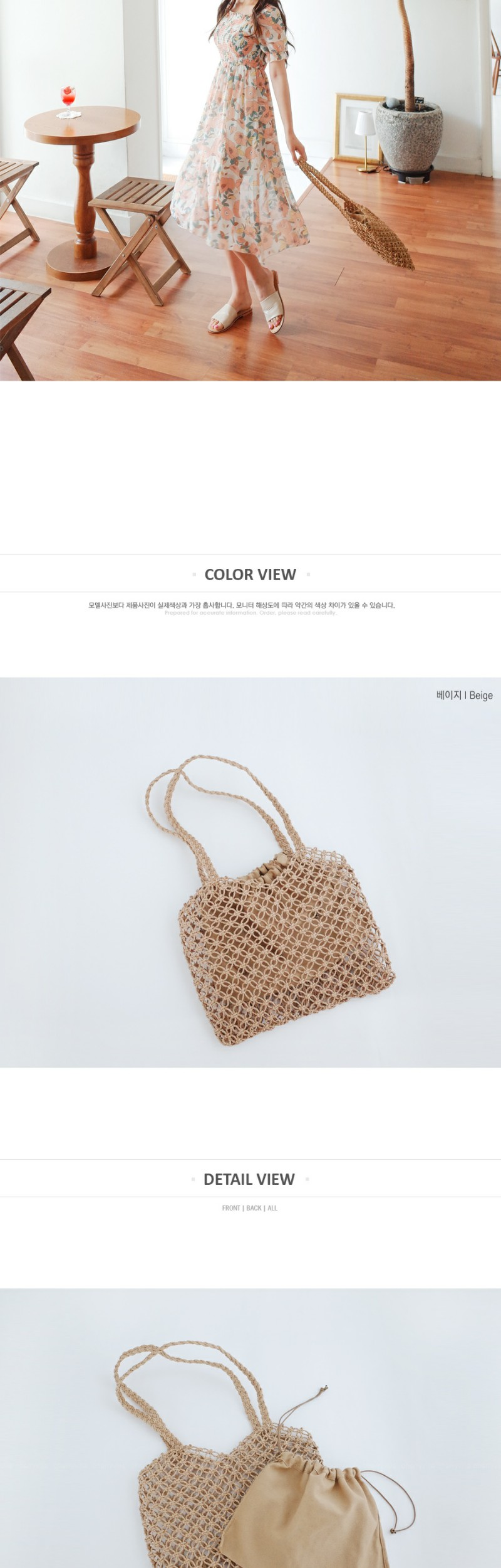 In summer this bag