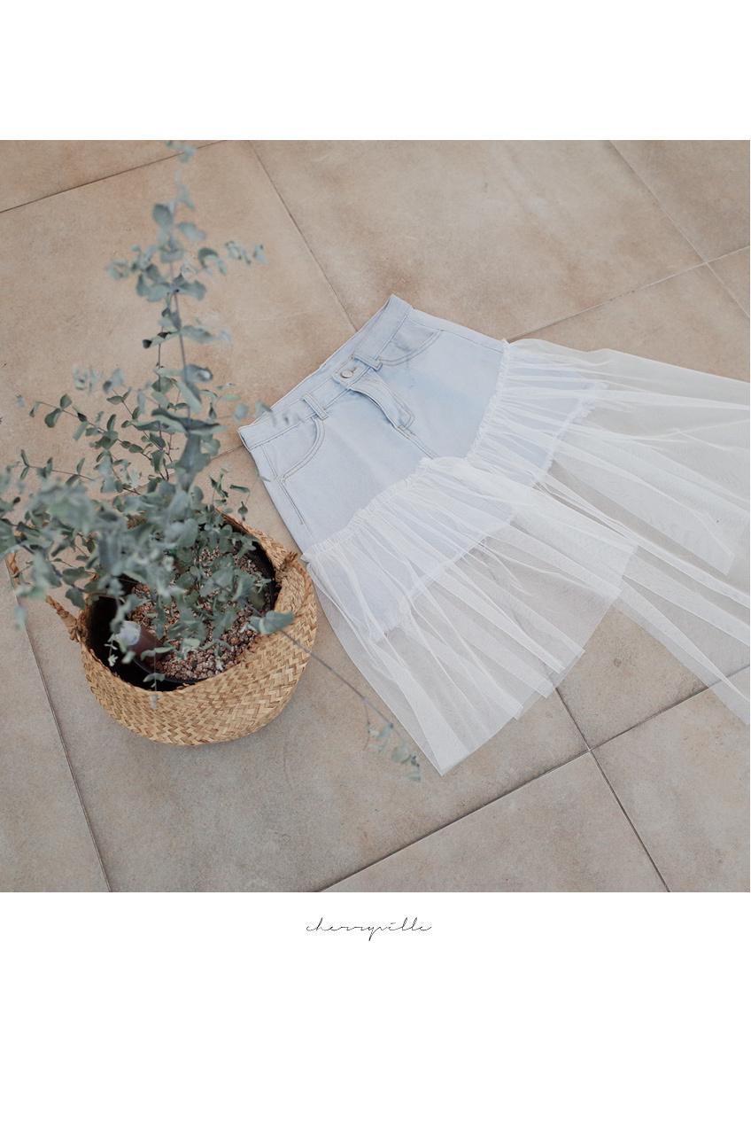 Romantic Sharain skirt