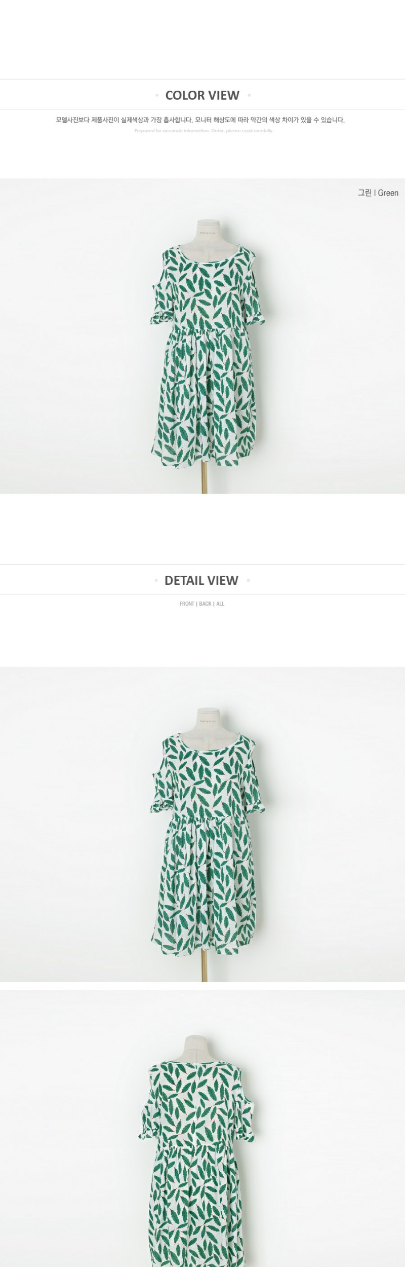 Cool, exciting dress
