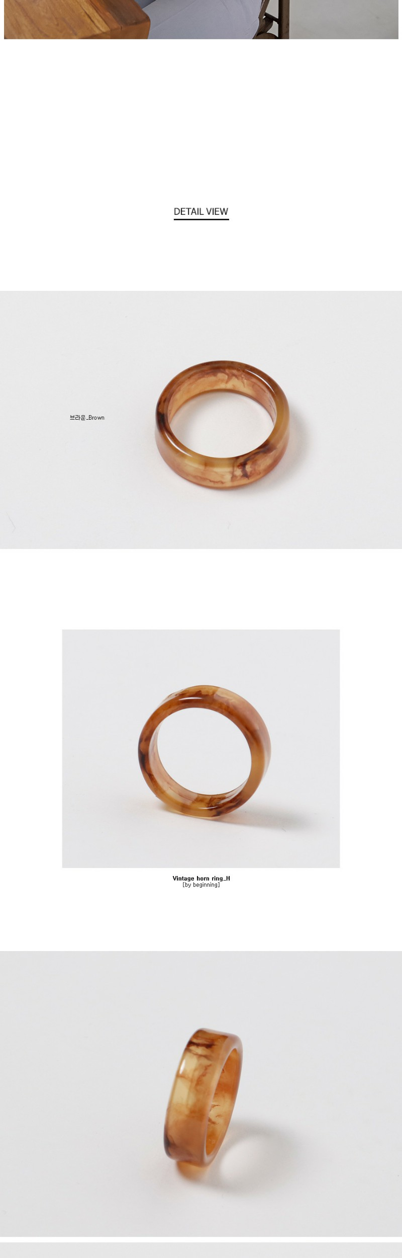 Vintage horn ring_H (size : one)[22일 입고 후 순차적배송]